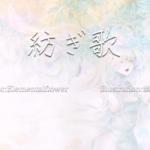 Elementalflower