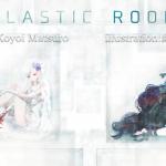 PLASTIC ROOM