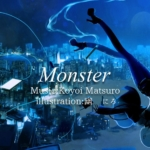 Monster/Lily