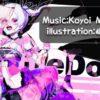 ShuffleDolls feat.IA/自称希望与える系アイドルの歌 feat.IA - Koyoi Matsuro - BOOT